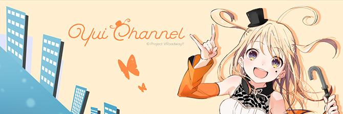 Yui Channel